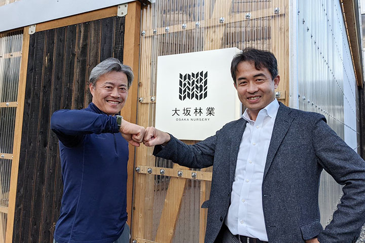 日本植木協会コンテナ部会 × 積丹スピリット