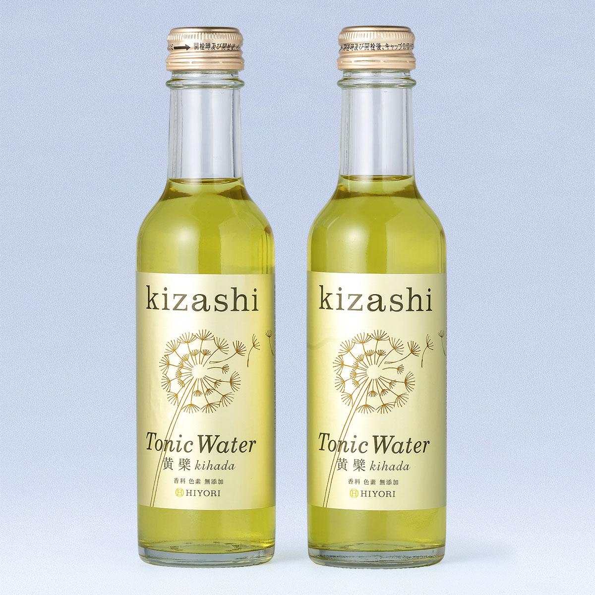 kizashiジントニック【kizashiのみ】
