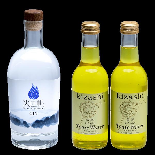 kizashi_set-thm